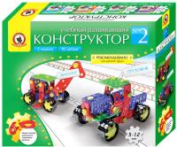 Конструктор Русский стиль Учебный № 2 / RS-00546 -