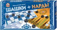 Набор игр Русский стиль Шашки-нарды / RS-02021 -