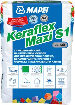 Клей для плитки Mapei Keraflex Maxi S1 (25кг, белый)
