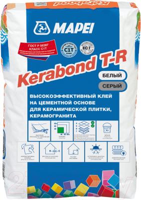 Клей для плитки Mapei Kerabond T-R (25кг, белый)