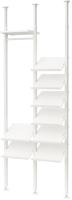 Система хранения Ikea Элварли 192.039.84 -