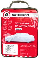 Чехол на автомобиль Autoprofi SED-490 (XL) -