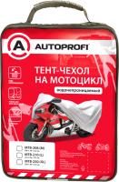 Чехол для мотоцикла Autoprofi MTB-208 (M) -