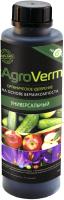 Удобрение AgroVerm Органическое универсальное (500мл) -