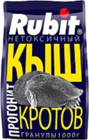 Средство для борьбы с вредителями Rubit Кыш Репеллент от кротов (1кг) -