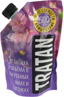 Биоактиватор No Brand Tranan от запаха и объема в выгребных ямах и септиках (0.5л) -