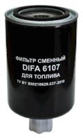 Топливный фильтр Difa DIFA6107 -