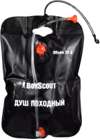 Душ для дачи Boyscout 61083 -