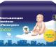 Набор пеленок одноразовых детских Пелигрин Classic 264 К 60x60 (30шт) -