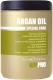 Маска для волос Kaypro Special Care Argan Oil питательная c аргановым маслом (1000мл) -