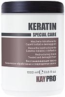 Маска для волос Kaypro Special Care Keratin реструктурирующая с кератином (1000мл) -