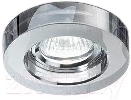 Точечный светильник Ideal Lux Blues FI1 Fume / 113982