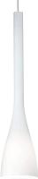 Потолочный светильник Ideal Lux Flut SP1 Big Bianco / 35666 -