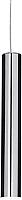Потолочный светильник Ideal Lux Look SP1 Small Cromo / 104942 -