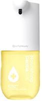 Дозатор жидкого мыла Simpleway ZDXSJ02XW (желтый) -