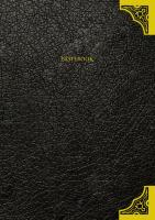 Творческий блокнот Эксмо Дневник Тома Реддла -