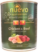 Корм для собак Nuevo Junior Chicken & Beef with rice + calcium / 95014 (800г) -
