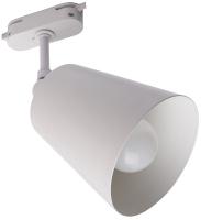 Трековый светильник Feron AL158 / 41070 -