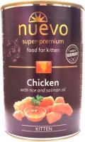 Корм для кошек Nuevo Kitten Chicken with Rice and Salmon Oil / 95114 (400г) -