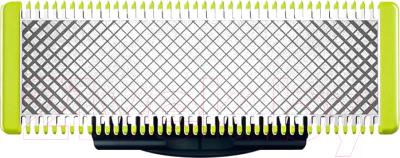Лезвия для электробритвы Philips OneBlade QP210/50