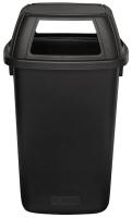 Контейнер для мусора Plafor Big bin 9041665 (черный) -
