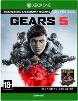 Игра для игровой консоли Microsoft Xbox One GEARS 5 -