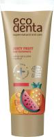 Зубная паста Ecodenta Со вкусом сочных фруктов (75мл) -
