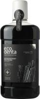 Ополаскиватель для полости рта Ecodenta С черным углем (500мл) -