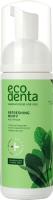Ополаскиватель для полости рта Ecodenta Refreshing Minty (150мл) -