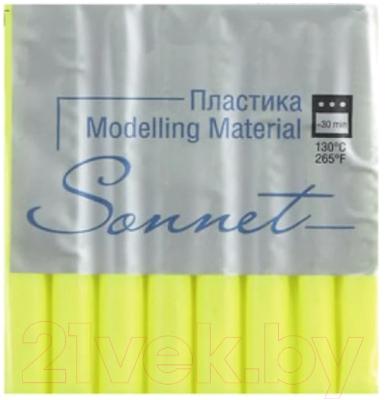 Полимерная глина Сонет Флуоресцентная / 5965214
