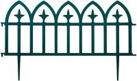 Изгородь декоративная Центроинструмент 1280 (зеленый) -