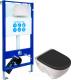 Унитаз подвесной с инсталляцией Sanita Luxe Attica Black SL ATCSLWH0110 + INS-0000003 -