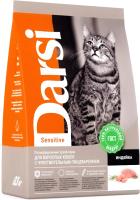 Корм для кошек Darsi Sensitive С индейкой / 37131 (300г) -