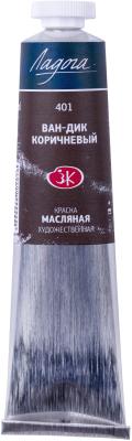 Масляные краски Ладога Ван-дик коричневый / 1204401 недорого