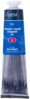 Масляные краски Ладога Кобальт синий средний (А) / 1204505 -