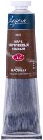Масляные краски Ладога Марс коричневый темный / 1204403 -
