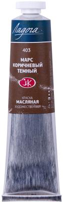 Масляные краски Ладога Марс коричневый темный / 1204403 недорого