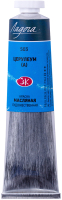 Масляные краски Ладога Церулеум (А) / 1204503 -