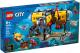 Конструктор Lego City Океан: исследовательская база 60265 -