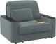 Кресло-кровать Moon Trade Даллас 018 / 003491 -