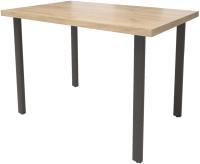 Обеденный стол Millwood Лофт Прага Л 120x70x75 (дуб золотой Craft/металл черный) -