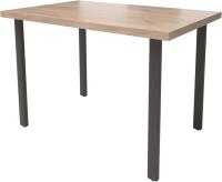 Обеденный стол Millwood Лофт Прага Л 130x80x75 (дуб табачный Craft/металл черный) -