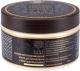 Маска для волос Nano Organic Для окрашенных и поврежденных волос глубоко восстанавливающая (300мл) -