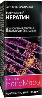 Эликсир для волос Линия HandMade Натуральный кератин (5мл)