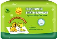 Одноразовая пеленка для животных Доброзверики С суперабсорбентом 60x40 / ДЗ4060С (30шт) -