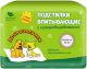 Одноразовая пеленка для животных Доброзверики С суперабсорбентом 60x90 / ДЗ9060С (30шт) -
