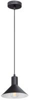 Потолочный светильник Vitaluce V4785-1/1S -
