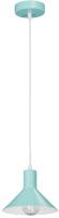 Потолочный светильник Vitaluce V4793-5/1S -