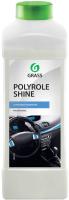 Полироль для пластика Grass Polyrole Shine / 341001 (глянцевый блеск, 1л) -