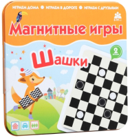Шашки Bumbaram Магнитная игра. Шашки / IM-1007 -